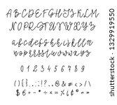 handwritten calligraphy font.... | Shutterstock .eps vector #1329919550