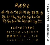 calligraphic golden letters and ... | Shutterstock .eps vector #1329919553