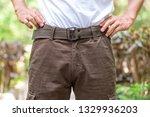 male tourist in the park.... | Shutterstock . vector #1329936203