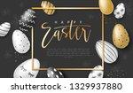 vector illustration of easter... | Shutterstock .eps vector #1329937880