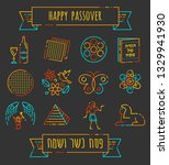 jewish holidays icons for... | Shutterstock .eps vector #1329941930