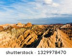 top view of rainbow mountains... | Shutterstock . vector #1329978470