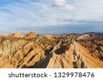 top view of rainbow mountains... | Shutterstock . vector #1329978476