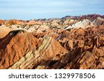 top of rainbow mountains... | Shutterstock . vector #1329978506