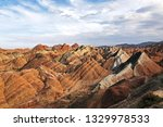 view of rainbow mountains... | Shutterstock . vector #1329978533