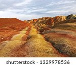view of rainbow mountains... | Shutterstock . vector #1329978536