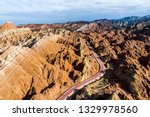 top view of rainbow mountains... | Shutterstock . vector #1329978560