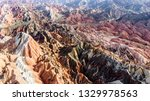 top view of rainbow mountains... | Shutterstock . vector #1329978563