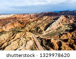 top view of rainbow mountains... | Shutterstock . vector #1329978620