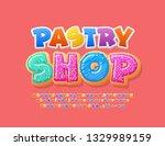 vector tasty emblem pastry shop ... | Shutterstock .eps vector #1329989159