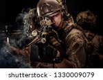 special forces united states... | Shutterstock . vector #1330009079