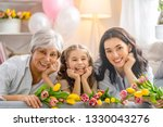 happy women's day  child... | Shutterstock . vector #1330043276