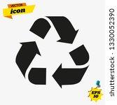 recycle icon vector... | Shutterstock .eps vector #1330052390
