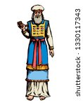 Moses Torah Historic Divine...
