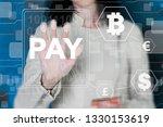 businessman hand press button... | Shutterstock . vector #1330153619