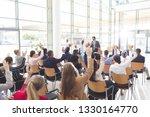 rear view of interactive...   Shutterstock . vector #1330164770