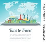 travel composition with famous... | Shutterstock .eps vector #1330224419