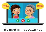 an old indian woman is speaking ...   Shutterstock .eps vector #1330228436