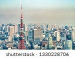 tokyo tower  japan  ... | Shutterstock . vector #1330228706