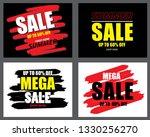 mega sale poster banner. big... | Shutterstock .eps vector #1330256270