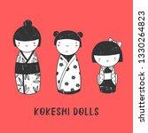Three Kokeshi Dolls. Various...