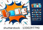 funny comic font  kid's... | Shutterstock .eps vector #1330297790