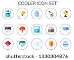 cooler icon set. 15 flat cooler ... | Shutterstock .eps vector #1330304876