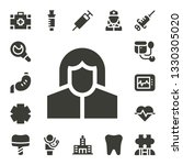 clinic icon set. 17 filled... | Shutterstock .eps vector #1330305020