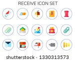 receive icon set. 15 flat... | Shutterstock .eps vector #1330313573