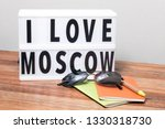 lightbox with text i love... | Shutterstock . vector #1330318730