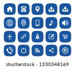 web  website ui icon set