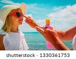 sun protection   mom put... | Shutterstock . vector #1330361753