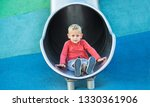 one boy of four years is riding ... | Shutterstock . vector #1330361906