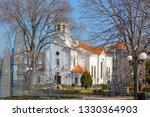 pomorie  bulgaria   march 02 ... | Shutterstock . vector #1330364903