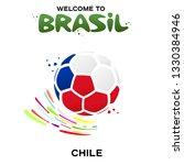 vector illustration of a soccer ... | Shutterstock .eps vector #1330384946