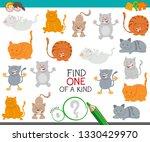 cartoon illustration of find... | Shutterstock .eps vector #1330429970