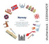 cartoon norwegian travel and... | Shutterstock .eps vector #1330446929