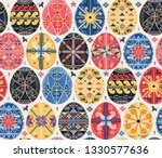 vector pattern with pysanky.... | Shutterstock .eps vector #1330577636