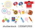 japaneas summer festival icon... | Shutterstock .eps vector #1330691903