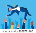 successful business people... | Shutterstock .eps vector #1330721186