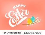 vector easter eggs and willow... | Shutterstock .eps vector #1330787003