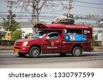 chiangmai  thailand   february... | Shutterstock . vector #1330797599