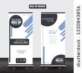 roll up business brochure flyer ... | Shutterstock .eps vector #1330843856