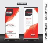 roll up business brochure flyer ... | Shutterstock .eps vector #1330844969