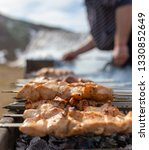 shish kebab on skewers is fried ... | Shutterstock . vector #1330852649