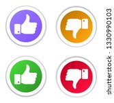 choise icon vector illustration.... | Shutterstock .eps vector #1330990103
