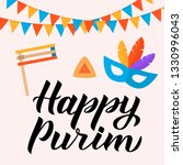 happy purim calligraphy... | Shutterstock .eps vector #1330996043