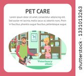pet care web banner vector... | Shutterstock .eps vector #1331013263