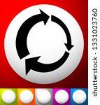 icon with circular arrow  ... | Shutterstock .eps vector #1331023760