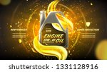 engine oil advertisement banner.... | Shutterstock .eps vector #1331128916